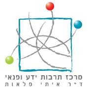 שירה בציבור - מרכז תרבות ידע ופנאי